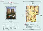 泰禾・红悦3室2厅2卫95平方米户型图