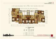 林立欣园2室2厅1卫89--113平方米户型图