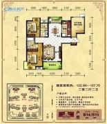 中央新城2室2厅2卫122--127平方米户型图