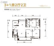 保利花园3室2厅2卫125平方米户型图