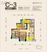 源上湾国际社区3期D区3室2厅1卫75平方米户型图