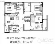 住那里3室2厅1卫0平方米户型图