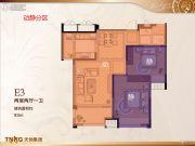 风尚米兰2室2厅1卫93平方米户型图
