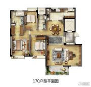 华新城�Z园3室2厅2卫170平方米户型图