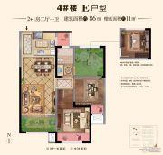 路劲城3室2厅1卫86平方米户型图
