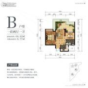 林海・碧海蓝天1室2厅1卫66平方米户型图