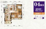 云景华庭3室2厅1卫96平方米户型图
