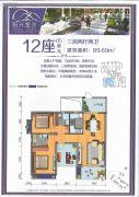 阳光金沙3室2厅2卫89平方米户型图