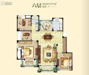 融侨观邸3室2厅1卫117平方米户型图