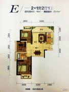 科瑞・江韵3室2厅1卫90平方米户型图