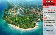 中信国安北海第一城看图说房