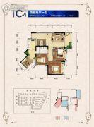 邦泰・国际社区(北区)4室2厅1卫89--109平方米户型图