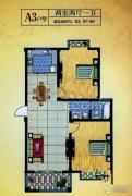名仕佳园2室2厅1卫93平方米户型图