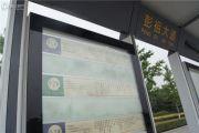 中国铁建原香漫谷交通图