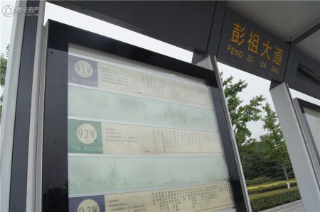 中国铁建原香漫谷