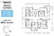 招商・马尔贝拉3室2厅2卫124平方米户型图