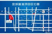 金域蓝湾交通图