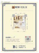 武汉恒大城悦湖公馆2室2厅1卫89平方米户型图