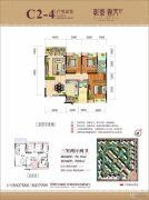 彰泰春天3室2厅2卫116平方米户型图
