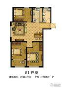 金润城3室2厅1卫113平方米户型图