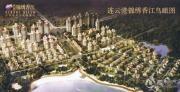 锦绣香江规划图