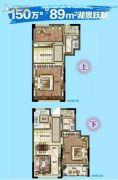 德信・湖滨1号3室2厅2卫89平方米户型图