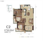 中铁・世纪山水3室2厅1卫92平方米户型图