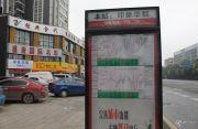 印象华都・上城交通图