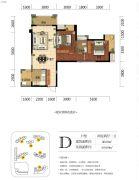 海赋长兴二期奥林阳光公园2室2厅1卫88平方米户型图