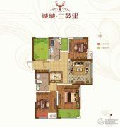 诚城・三英里3室2厅1卫116平方米户型图