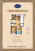 金水湾鑫园3室2厅1卫102平方米户型图