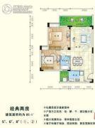 林语阳光2室2厅1卫85平方米户型图