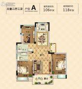 东欣家园3室2厅2卫116平方米户型图