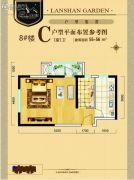 碧水蓝天Ⅱ期蓝山花园1室0厅1卫55--56平方米户型图