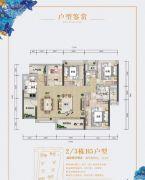 珠江花城4室2厅2卫112平方米户型图