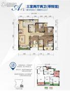 西永9号3室2厅2卫88--112平方米户型图