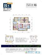 山湖海・上城4室2厅2卫130平方米户型图