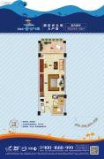 碧桂园金沙滩1室1厅1卫43--45平方米户型图