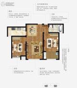 上林熙园2室2厅1卫89--94平方米户型图