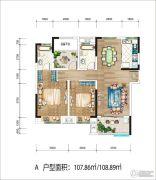 新华九龙首府2室1厅2卫107平方米户型图