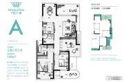 万汇广场3室2厅2卫140平方米户型图