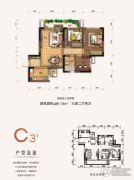 兆信中心3室2厅1卫86平方米户型图