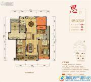 紫元尚宸4室2厅3卫136平方米户型图
