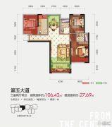 隆源国际城・YUE公园3室2厅2卫106--134平方米户型图