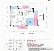 京华假日湾2室2厅1卫82--86平方米户型图