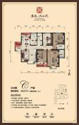 名京・九合院0室0厅0卫159平方米户型图