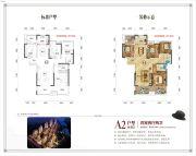 湾田九华湖壹号4室2厅2卫152平方米户型图