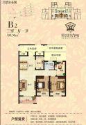 银基誉府3室2厅1卫89平方米户型图