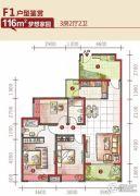 至上・未来城3室2厅2卫116平方米户型图