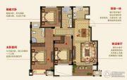 明月湾3室2厅2卫113平方米户型图